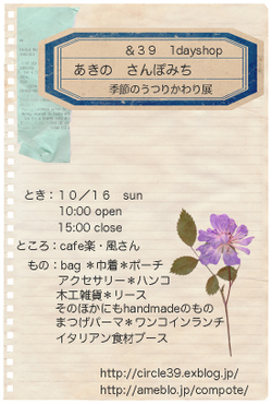 Akisan_2