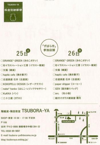 Tubo2