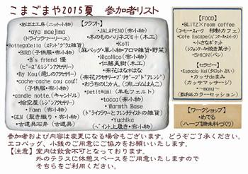 2015web_2